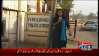 Pas e Pardah 21st November 2014 by Nadia Naqi on Friday at News One