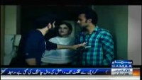 Interrogation 22nd November 2014 by  on Saturday at Samaa News TV