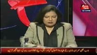 D Chowk 23rd November 2014 by Katrina Hussain on Sunday at Abb Takk