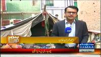 Hum Log 22nd November 2014 by Ali Mumtaz on Saturday at Samaa News TV