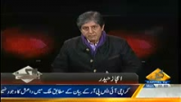 Belaag 24th November 2014 by Ejaz Haider on Monday at Capital TV