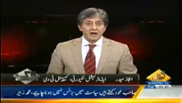 Belaag 25th November 2014 by Ejaz Haider on Tuesday at Capital TV