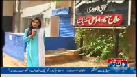 Pas e Pardah 28th November 2014 by Nadia Naqi on Friday at News One