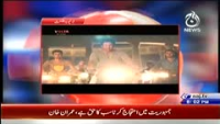 Live With Talat 3rd December 2014 by Talat Hussain on Wednesday at Ajj News TV