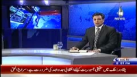 Live With Talat 4th December 2014 by Talat Hussain on Thursday at Ajj News TV