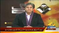 Belaag 4th December 2014 by Ejaz Haider on Thursday at Capital TV