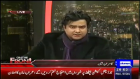 On The Front 10th December 2014 by Kamran Shahid on Wednesday at Dunya News