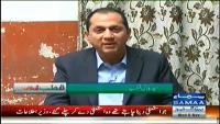 Qutb Online 10th December 2014 by Bilal Qutb on Wednesday at Samaa News