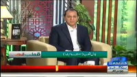 Qutb Online 12th December 2014 by Bilal Qutb on Friday at Samaa News