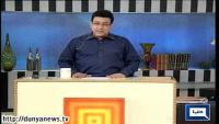 Hasb-ae-Haal 12th December 2014 by Junaid Saleem,Sohail Ahmed and Najia on Friday at Dunya News