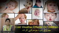 Effects of Cold Weather on Children by Dr. Mubina Agboatwala