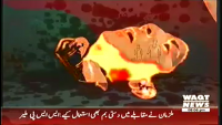8PM With Fareeha Idrees 22nd December 2014 by Fareeha Idrees on Monday at Waqt News