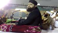 Allaho Rabbo Mohammadin