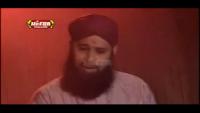 Aaya Hai Bulawa Mujhay Darbar E Nabi Say