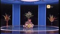 Ya Shah-E-Umam Ik Nazr-E-Karam