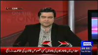 On The Front 23rd December 2014 by Kamran Shahid on Tuesday at Dunya News