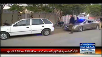 Interrogation 27th December 2014 by  on Saturday at Samaa News TV