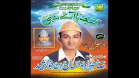 Aaj Ashk Mere Naat