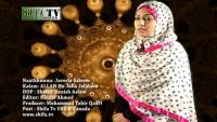 Hamd Teri Shan Amma Nawala Hu Allahu Jalla Jalaluhu