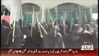 8PM With Fareeha Idrees 30th December 2014 by Fareeha Idrees on Monday at Waqt News