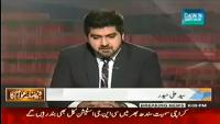 Faisla Awam Ka 2nd January 2015 by Haider on Friday at Dawn News