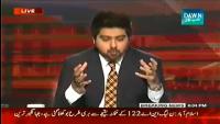 Faisla Awam Ka 3rd January 2015 by Haider on Saturday at Dawn News