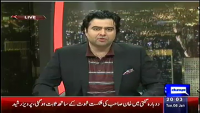 On The Front 6th January 2015 by Kamran Shahid on Tuesday at Dunya News