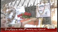 8PM With Fareeha Idrees 7th January 2015 by Fareeha Idrees on Wednesday at Waqt News