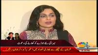Meera Congratulate Imran And Reham Khan For Their Marriage