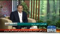 Qutb Online 9th January 2015 by Bilal Qutb on Friday at Samaa News