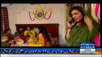 Meri Kahani Meri Zabani 11th January 2015 on Samaa TV