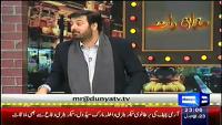 Mazaaq Raat 14th January 2015 by Nauman Ijaz on Wednesday at Dunya News