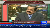 On The Front 15th January 2015 by Kamran Shahid on Thursday at Dunya News