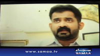 Interrogation 17th January 2015 on Saturday at Samaa News TV