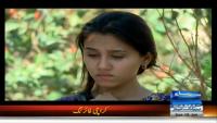 Meri Kahani Meri Zubani 18th January 2015 on Sunday at Samaa News