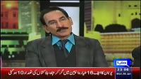 Mazaaq Raat 26th January 2015 by Nauman Ijaz on Monday at Dunya News