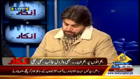 Inkaar 27th January 2015 by Javed Iqbal on Tuesday at Capital TV