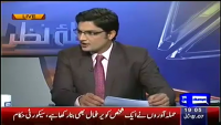 Nuqta e Nazar 27th January 2015 by Mujeeb Ur Rehman Shami on Tuesday at Dunya News