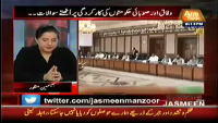 Tonight With Jasmeen 28th January 2015 by Jasmeen Manzoor on Wednesday at Abb Tak