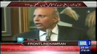 On The Front 29th January 2015 by Kamran Shahid on Thursday at Dunya News