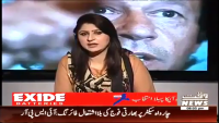 8PM With Fareeha Idrees 29th January 2015 by Fareeha Idrees on Thursday at Waqt News