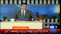 Hasb-e-Haal Latest - Watch Dunya News Hasb-e-Haal Talk Shows Online