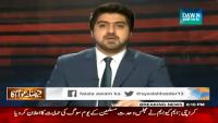 Faisla Awam Ka 30th January 2015 by Asma Shirazi on Friday at Dawn News