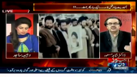 Live With Dr Shahid Masood 31st January 2015 on Saturday at News One TV