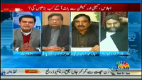 Pakistan Aaj Raat 31st January 2015 by Shahzad Iqbal on Saturday at Jaag TV