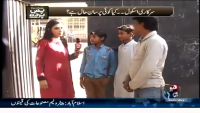 Pas e Pardah 31st January 2015 by Nadia Naqi on Saturday at News One
