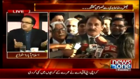 Live With Dr Shahid Masood 3rd February 2015 on Tuesday at News One TV