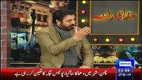 Mazaaq Raat 3rd February 2015 by Nauman Ijaz on Tuesday at Dunya News