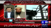 On The Front 5th February 2015 by Kamran Shahid on Thursday at Dunya News