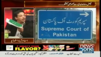 Live With Dr Shahid Masood 5th February 2015 on Thursday at News One TV